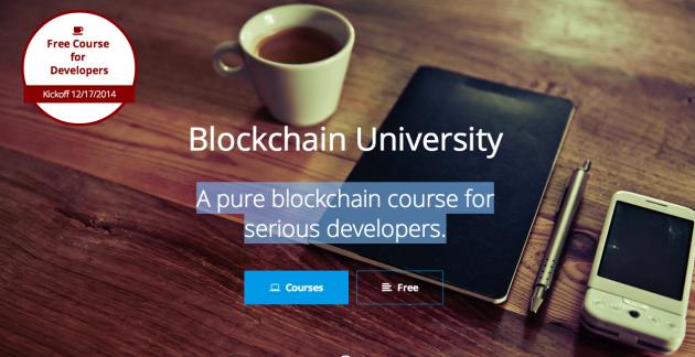 Blockchain University