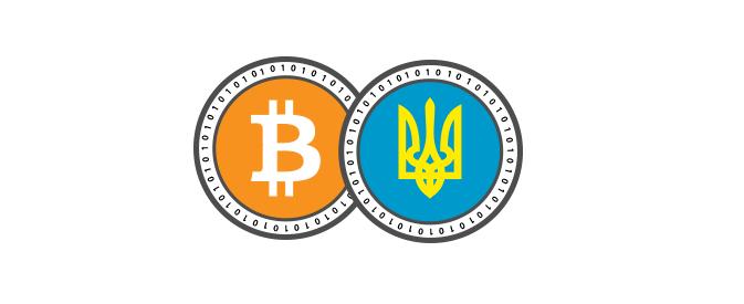 Ukraine, Bitcoin