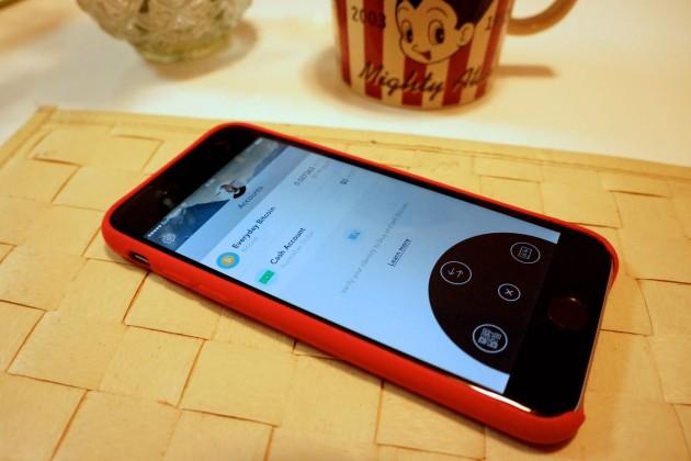 CoinJar iOS app