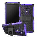 G4 Case, Armorbox Protective Cover Drop Protection Shock-Absorption Premium Shell with Built-In Stand and Extra Grip Fitted Skin for LG G4 (Free Stylus + Screen Protector) -Purple