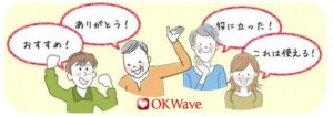 Popular Japanese Q&A Website OKWave to Integrate Bitcoin Tipping Across Platform