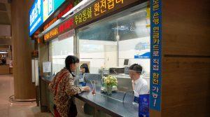Socios Banco Kookmin de Corea con Coinplug para desarrollar una aplicación de la divisa Blockchain