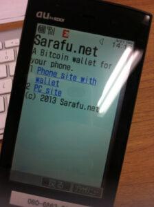 Neueste Bitcoin Wallet Nachrichten